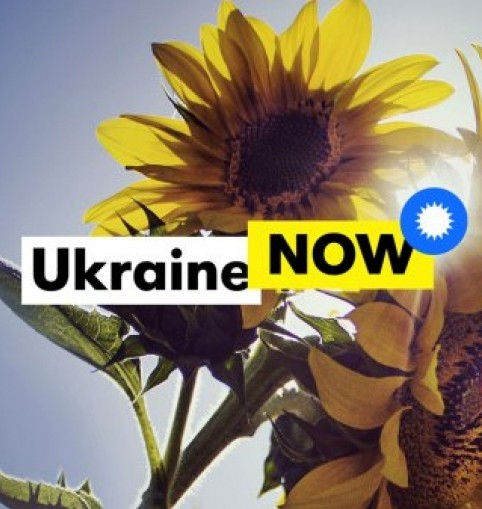 New brand of Ukraine – Ukraine Now